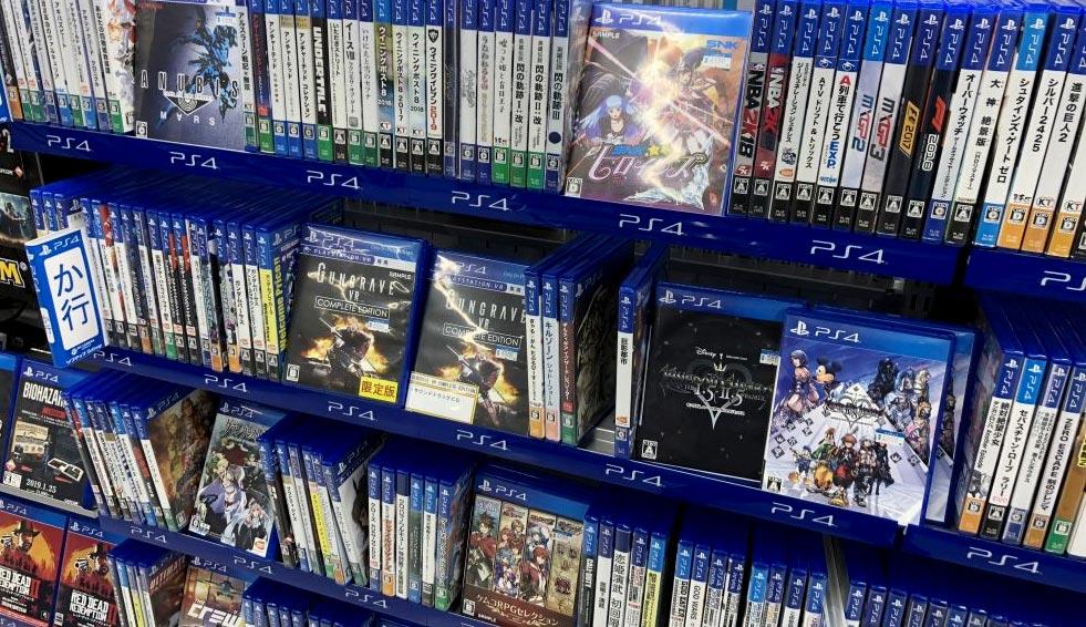Mandarake, paradis du manga, de la culture pop japonaise et du jeu vidéo d'occasion